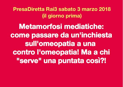metamorfosi mediatiche
