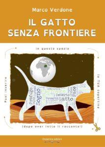 IL GATTO SENZA FRONTIERE_I_Copertina